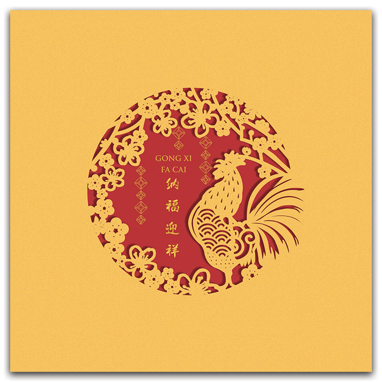 chinese new year card cny1261