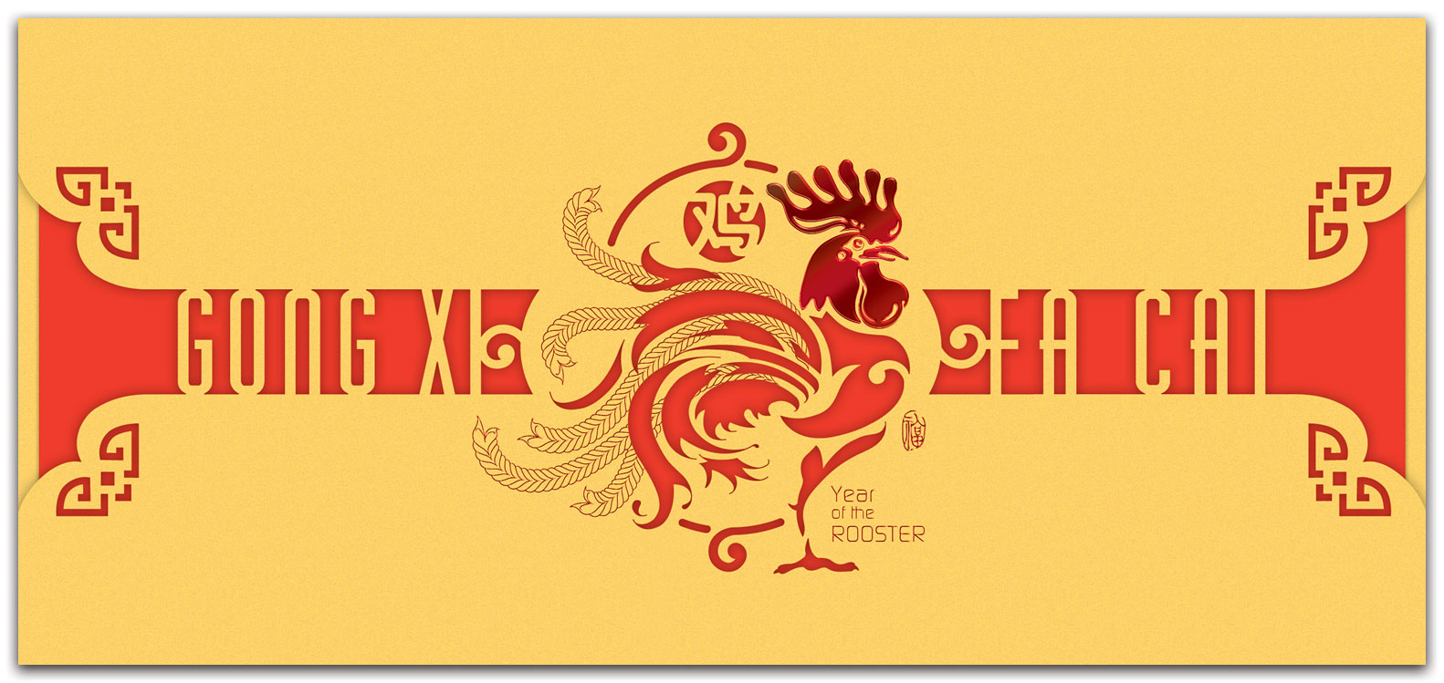 chinese new year card cny1264
