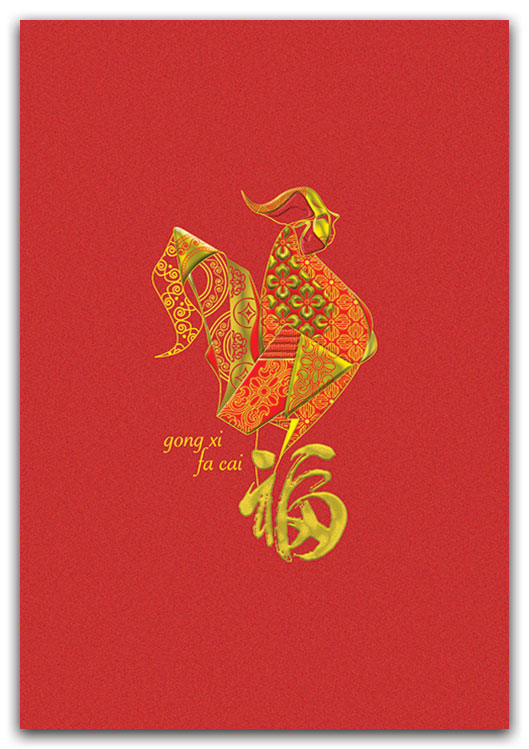 cny greeting cards catalog 1  2017   u2013 acidprint festive