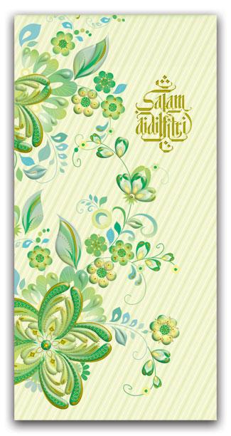 Calendar Planner To Print : Raya money packets green acidprint